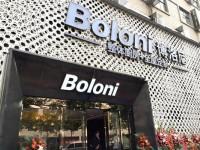 博洛尼是几线品牌?博洛尼有哪些产品?