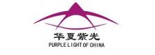 華夏紫光廚電