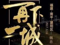 热烈祝贺雅泰橱柜福建南平建阳旗舰店装修开工