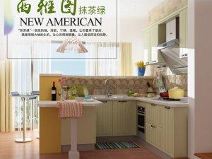 金牌橱柜西雅图系列设计效果图 抹茶绿色橱柜图片