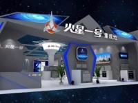广州建博会 火星一号邀您共筑财富之路