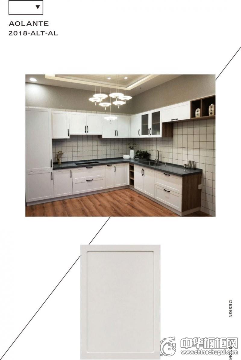 澳蓝特橱柜 古典简约风格系列橱柜效果图
