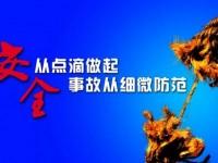 浙江板川电器推出安全集成灶