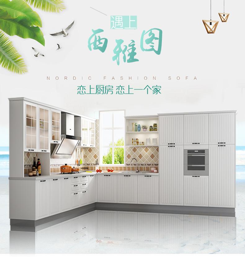 金牌厨柜效果图 欧式风格厨柜西雅图图片