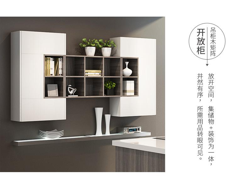 志邦厨柜效果图 简约风灰色厨柜装修效果图