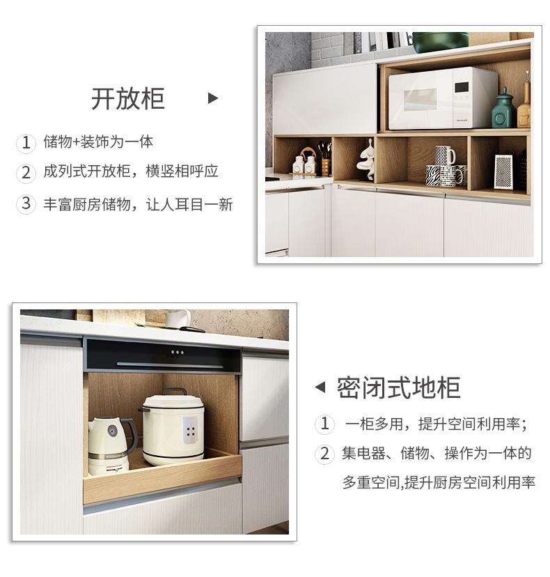 志邦厨柜效果图 现代开放式橱柜效果图