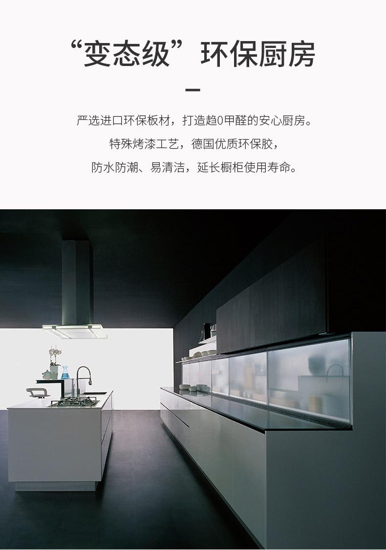 博洛尼橱柜图片 轻奢风岛台橱柜效果图