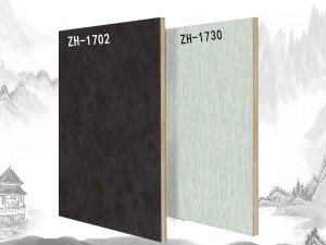 志华板材高端云石系列 ZH-1702
