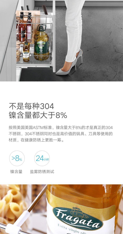 悍高五金2019上海厨卫展参展企业 橱柜拉篮304不锈钢抽屉式拉篮