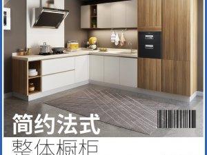 司米橱柜效果图 法式整体橱柜图片大全