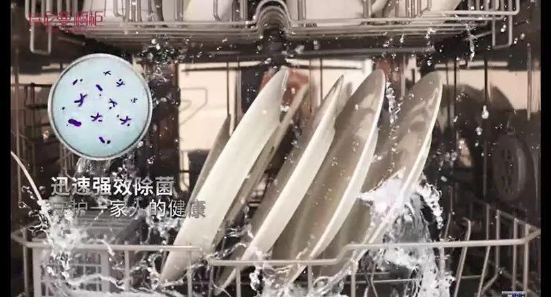 诗尼曼橱柜图片洗碗机 现代风格洗碗机效果图