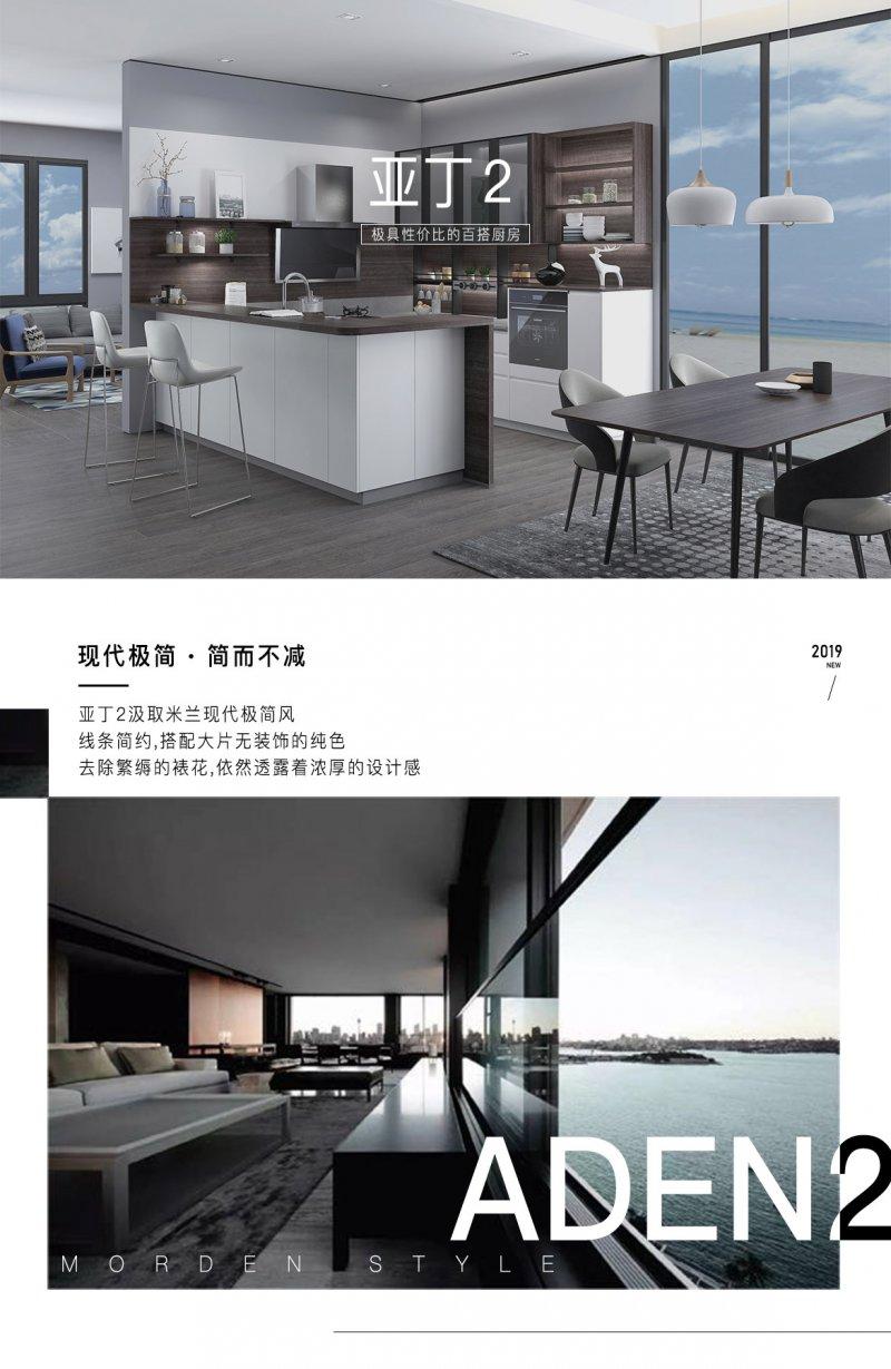 金牌厨柜效果图 白色岛台橱柜效果图 亚丁2系列