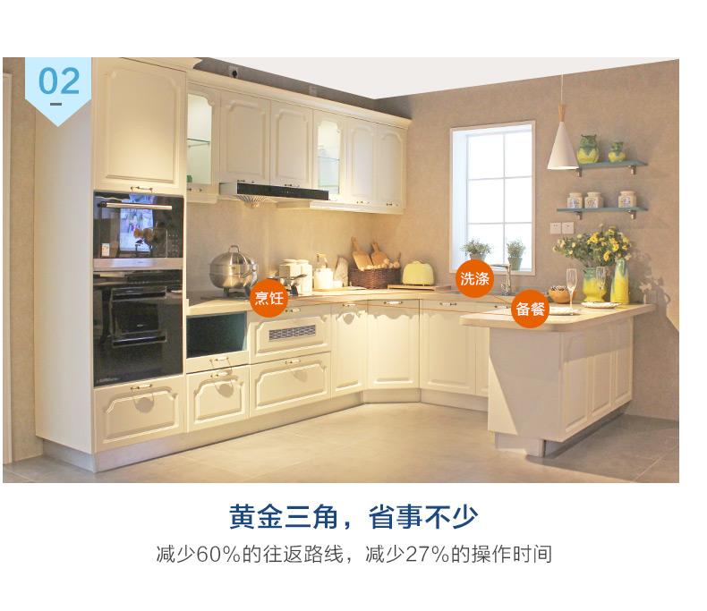 尚品宅配橱柜效果图 欧式厨房厨柜图片N00017