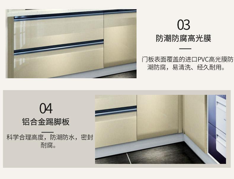 维意定制橱柜图片 现代风橱柜石英石台面效果图