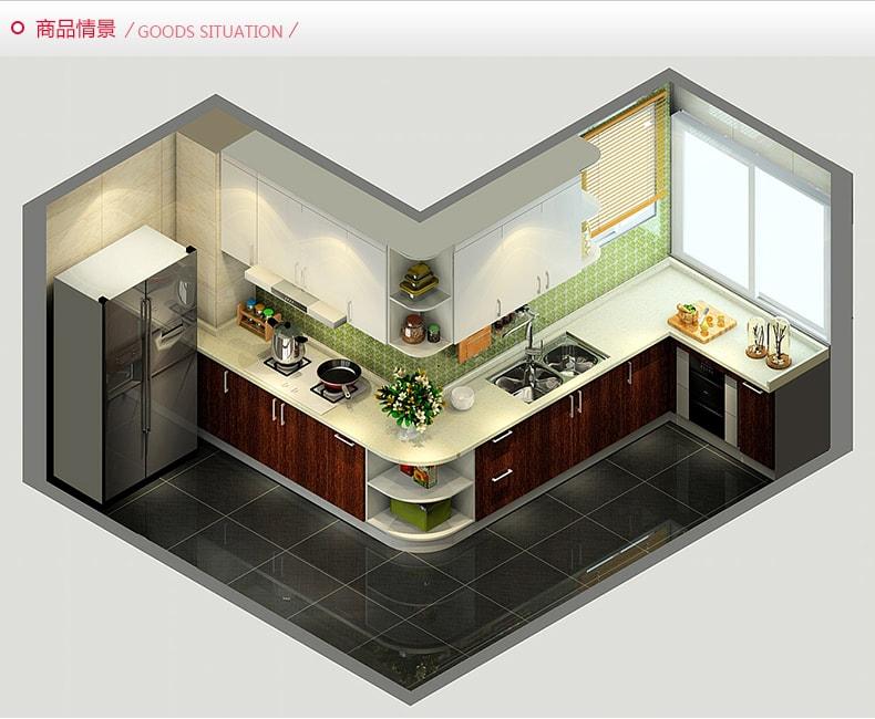 维意定制橱柜图片 L型厨房橱柜转角橱柜效果图
