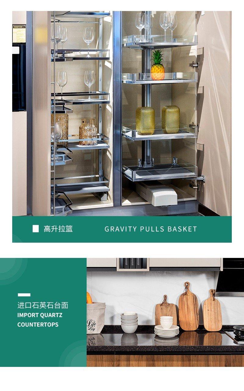 艾度巨迪橱柜效果图 小户型现代橱柜图片大全