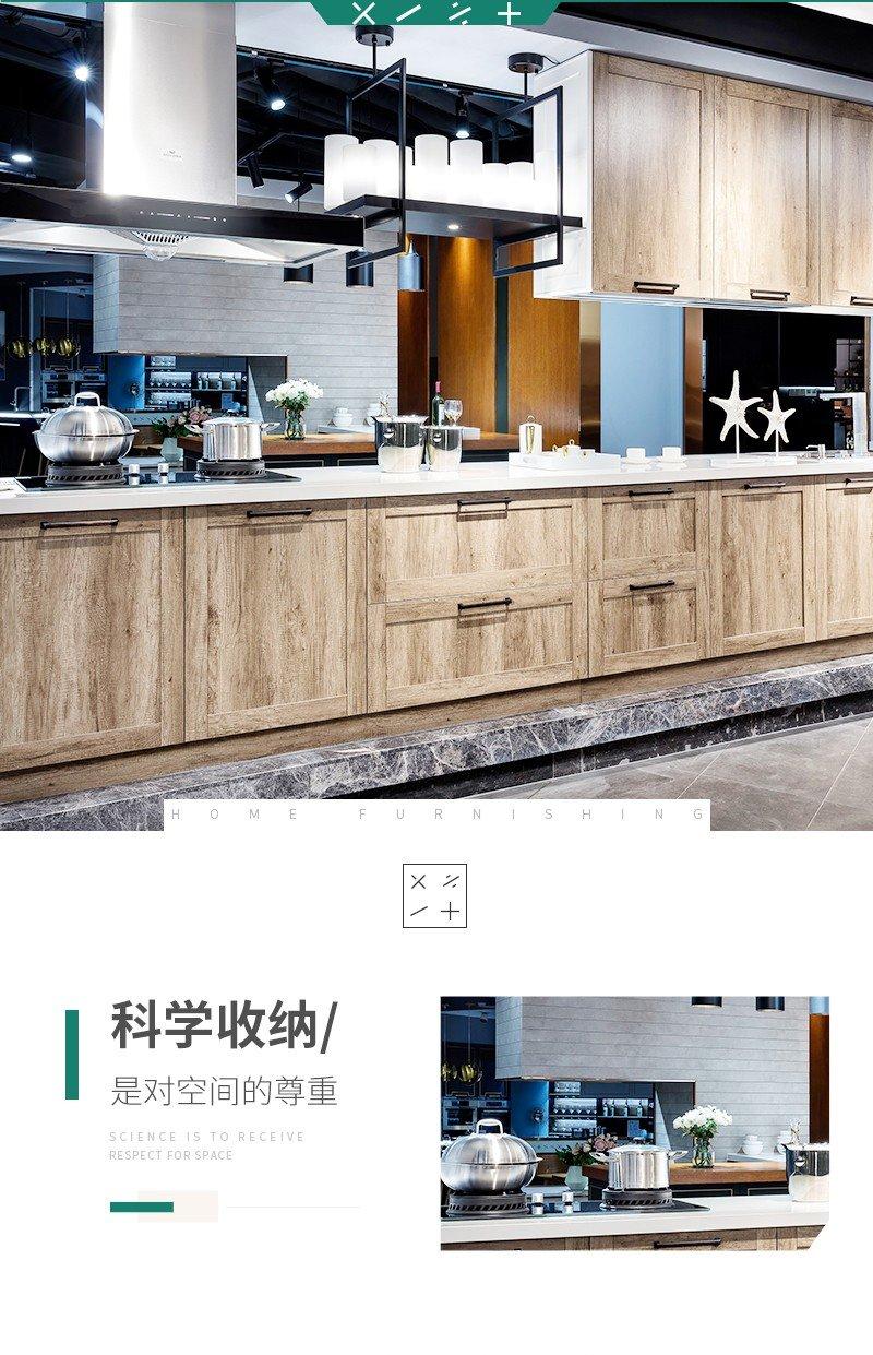 艾度巨迪橱柜效果图 L型原木色橱柜图片大全