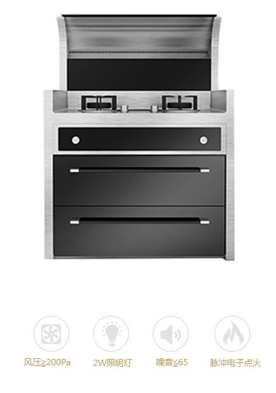 G-TSOO至厨加盟产品 纯净G3保洁柜集成灶效果图