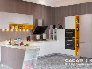 CACAR佳居乐效果图 时尚现代风白色橱柜图片大全