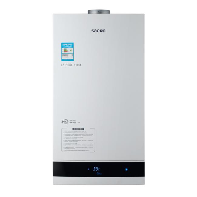 恒温采暖系列燃气热水器