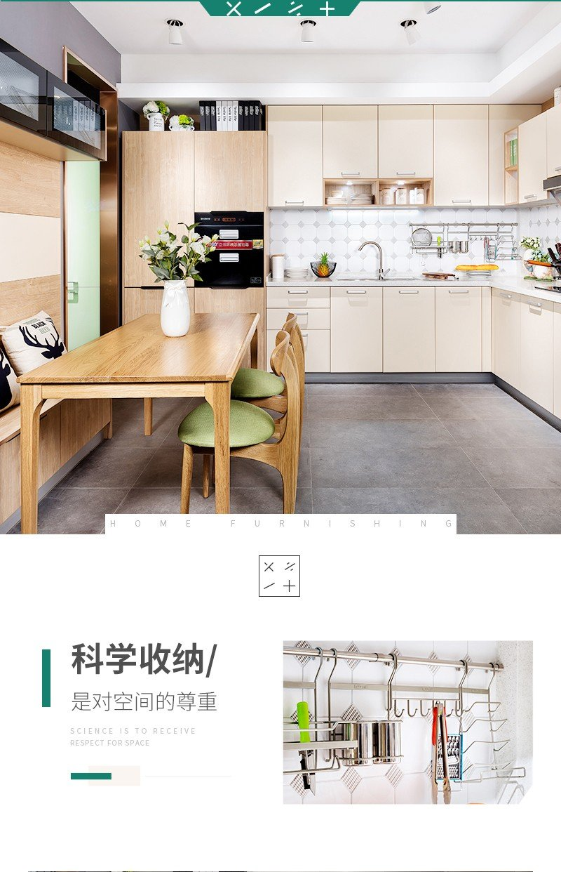 小户型厨房图片