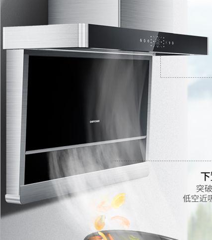 前锋电器图片第六代平板双吸烟机L802 现代油烟机效果图
