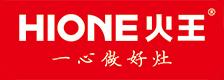 HIONE火王