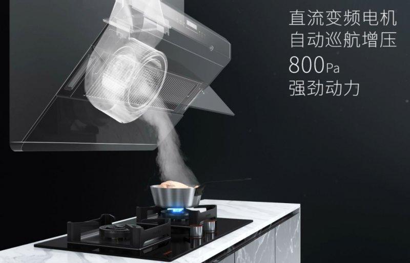 好太太橱柜图片J8801 现代风格智尊享款油烟机效果图