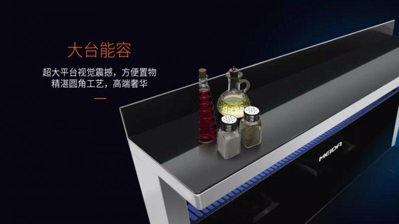美大集成灶图片 A8款产品展示及装修效果图