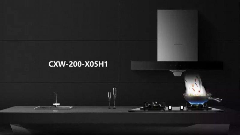 萬和電器圖片CXW-200-X05H1 現代風油煙機效果圖