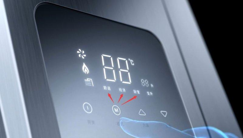 好太太橱柜图片 现代风全新六感微控燃气热水器效果图_6