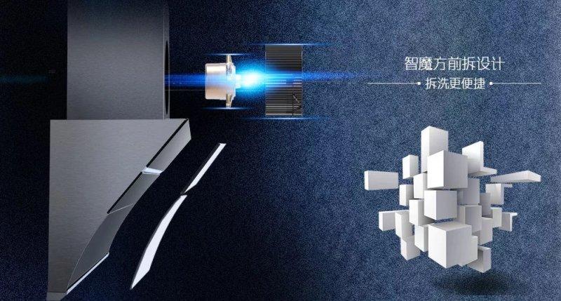 奥田集成灶图片 奥田电器A01吸油烟机装修效果图