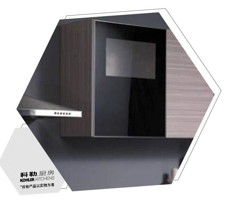 科勒橱柜图片凯瑞拉 现代简约风整体橱柜效果图
