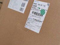情暖冬日 花香满屋——樱花SHE-6010S储水式电热水器试用报告