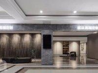 威法高端厨柜开店捷报 淮安高定店和VIP店开业