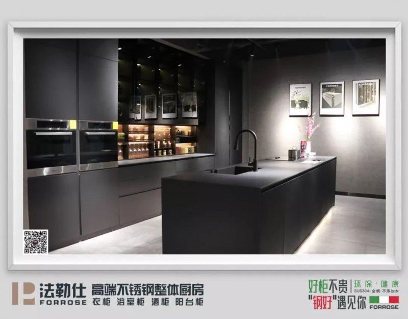 法勒仕高端不銹鋼整體定制圖片 現代風格櫥柜效果圖