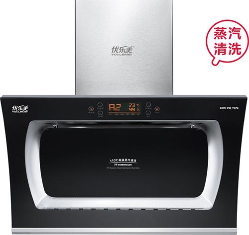 优乐美电器-CXW-318-Y37Q