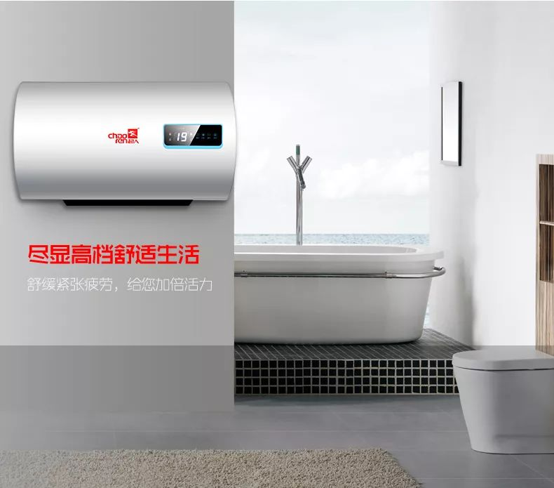 超人集成灶图片 热水器产品装修效果图