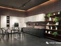 卡利亚不锈钢厨柜加盟好不好 祝贺浙江湖州市南浔区计总成功加盟卡利亚不锈钢厨柜