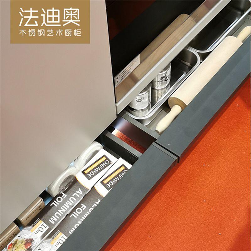 法迪奥不锈钢艺术厨柜 博纳系列产品效果图