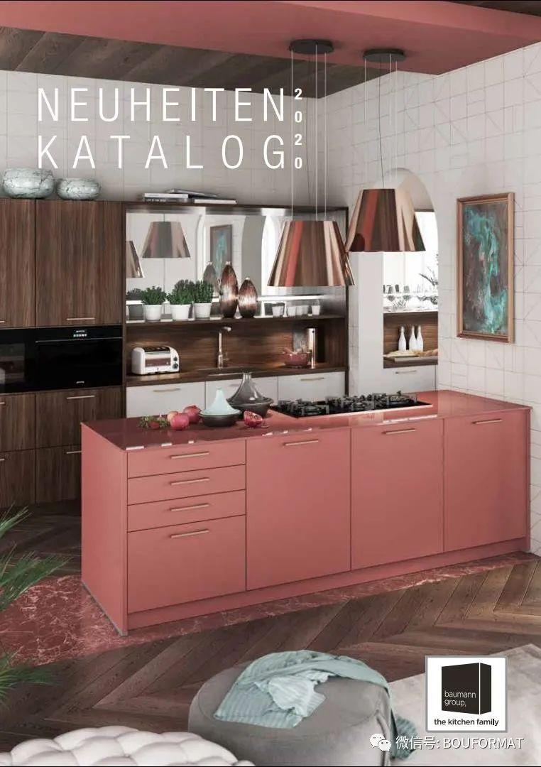 博夫曼厨房家具图片 现代简约风橱柜效果图