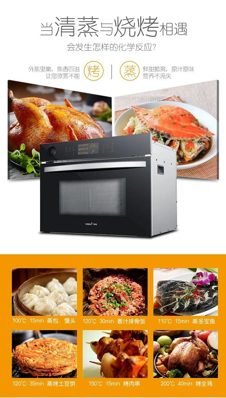 万事达厨卫图片VZK01 现代风蒸烤一体机烤箱效果图