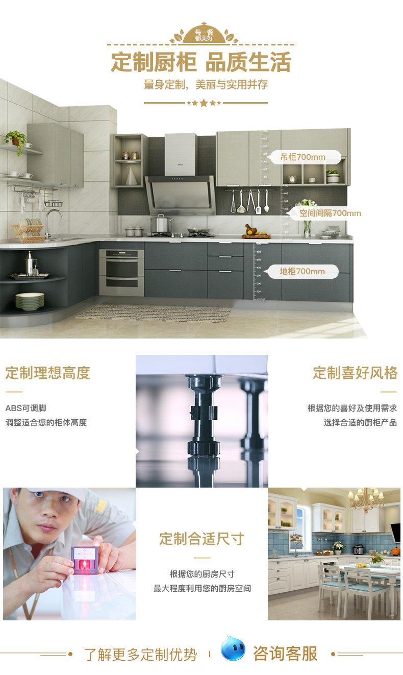 金牌厨柜图片 整体厨房石英石台面橱柜装修效果图