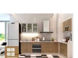 欧派橱柜图片 厨房装修定制橱柜装修效果图