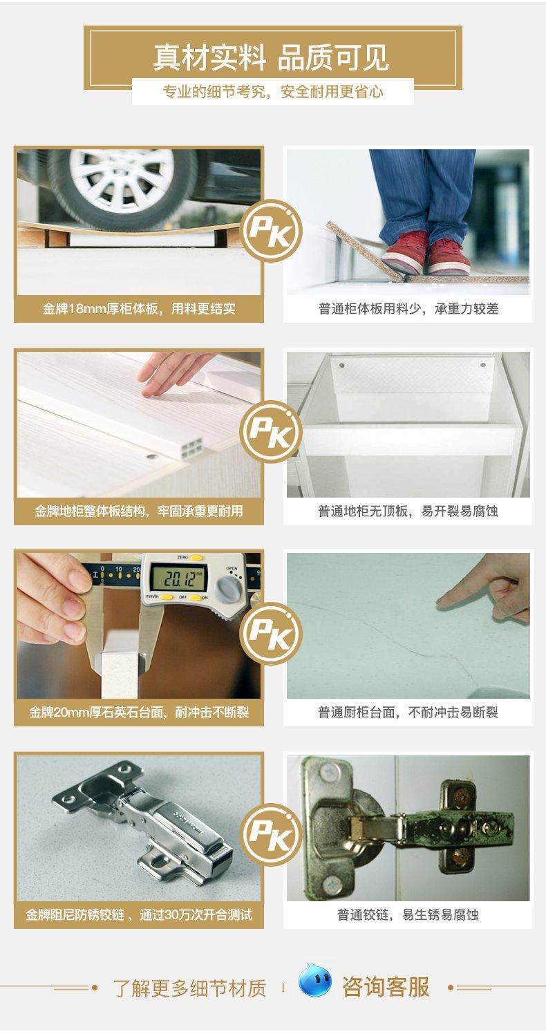 金牌厨柜图片 现代橱柜定做装修效果图