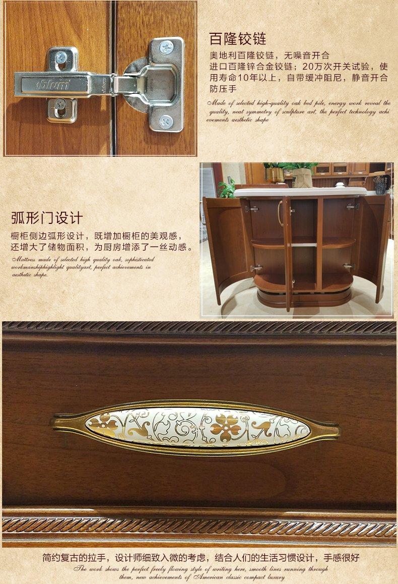 澳都欧式橱柜图片  整体厨房装修效果图