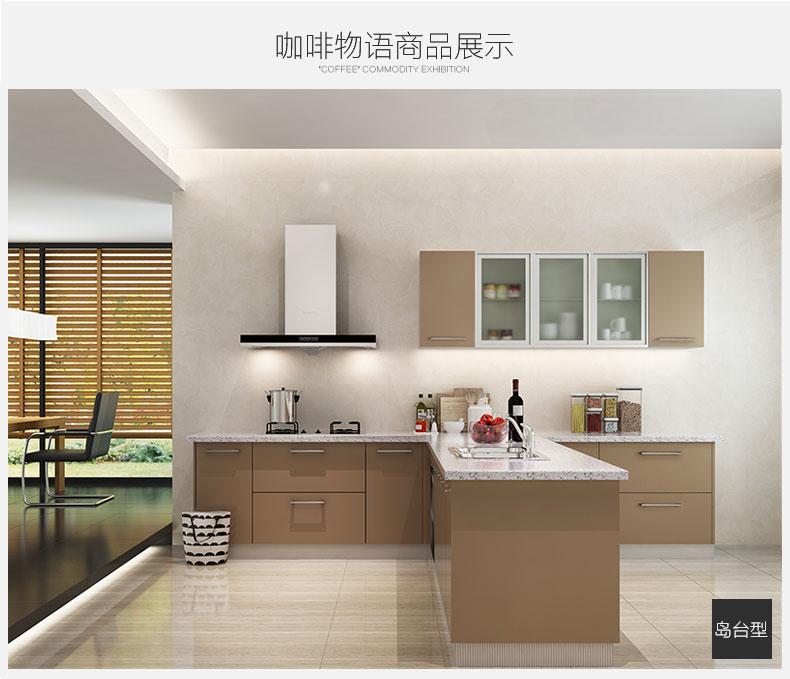 中华橱柜网官网_欧派橱柜图片 开放式厨房装修装修效果图-中华橱柜网