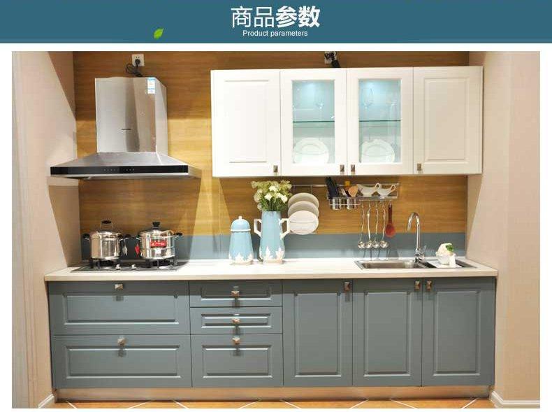 澳都厨柜图片 现代简约橱柜装修效果图
