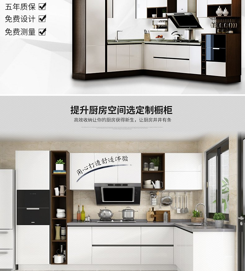 欧派橱柜图片 整体橱柜整体厨房橱柜装修效果图