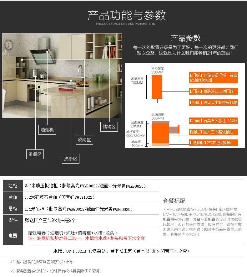 欧派整体橱柜定制图片 厨房定做简约石英石U型橱柜装修效果图